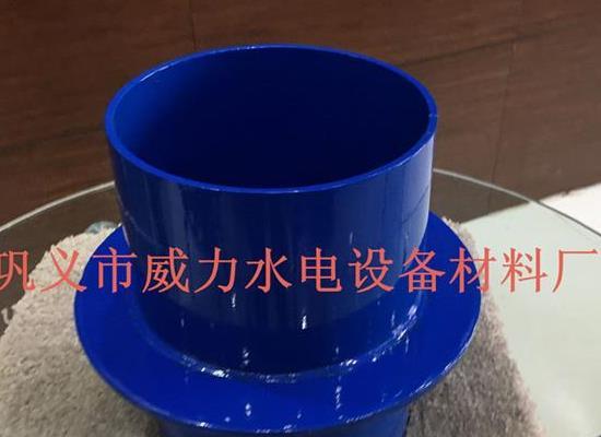 鞏義威力接受加工定制剛性防水套管