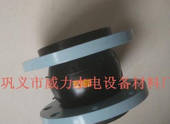 鞏義威力——可曲撓橡膠接頭(KXT)