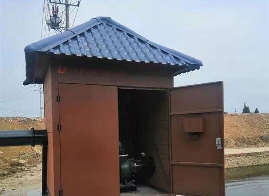 光標小農水工程智能一體化灌溉排澇泵站是什么