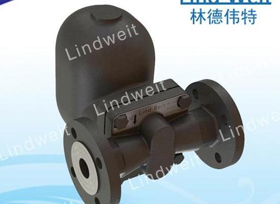 林德伟特蒸汽系统杠杆式浮球疏水阀