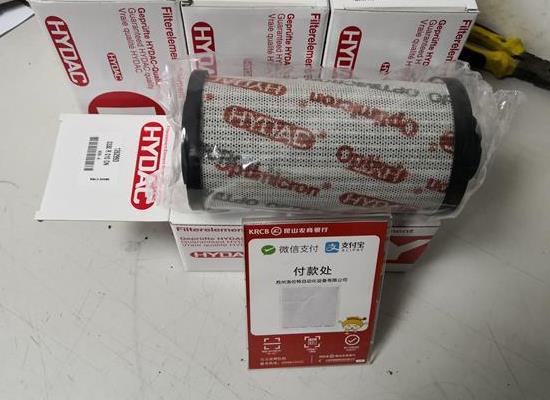 0330 R 010 ON/Hydac/滤芯