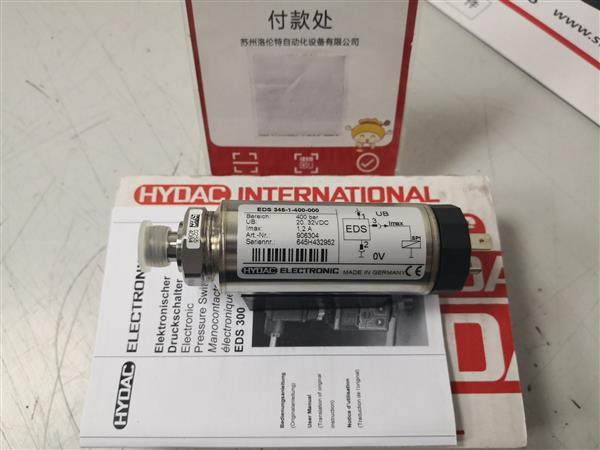 HDA4840-A-350-424/HYDAC/传感器