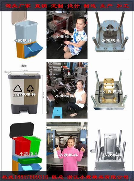 家用塑料智能分类垃圾箱模具家用塑胶智能垃圾桶模具网红