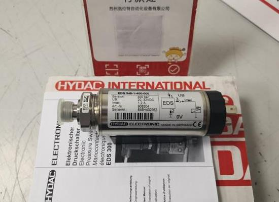EDS344-2-400-000/HYDAC/压力继电器