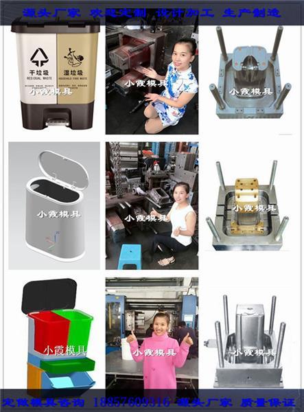 320L塑胶工业垃圾车模具120L塑胶收集桶模具源头工厂