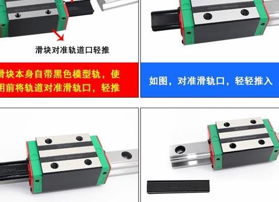hiwin直线电机 KK模组 hiwin伺服电机 DD马达