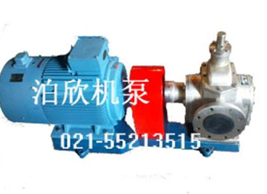 高端耐用不銹鋼齒輪泵--泊欣研發的新產品