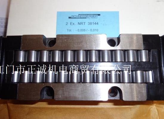 NRT38144瑞士Schneeberger施尼博格滑塊