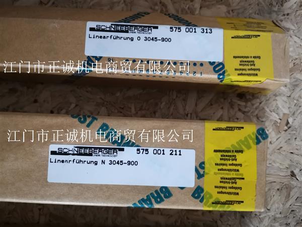 供应O3045-900瑞士施尼博格滑块
