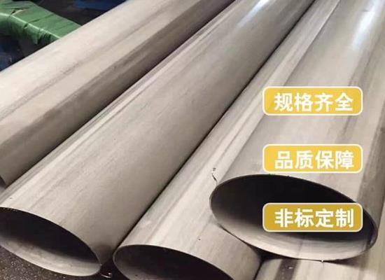 22*1.5專業定制S31603不銹鋼大口徑焊管拋光噴砂拉絲