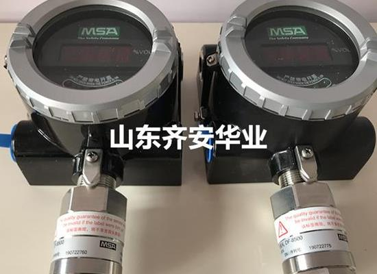 MSA總代理DF-8500/10147781可燃氣體探測器