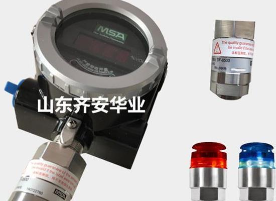 梅思安DF-8500硫化氫氣體探測報警器10147776