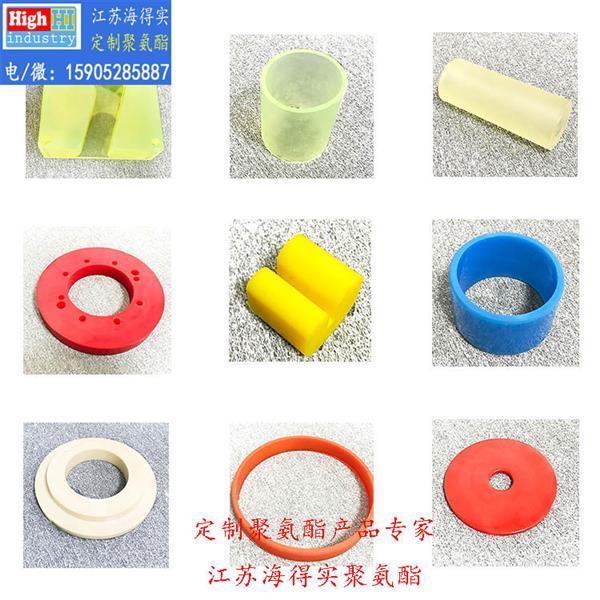 聚氨酯轴承包胶,轴承代价包耐磨聚氨酯,PU轴承包胶攻击定制生产厂家江