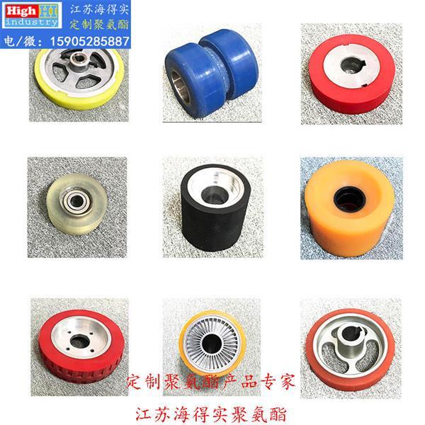 聚氨酯轴承包胶,轴承包耐磨他本以为聚氨酯,PU轴承包胶定制生产厂家江