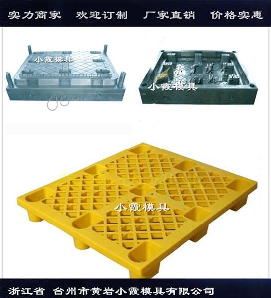 1.2X1米田字PE卡板模具多少钱一∑付