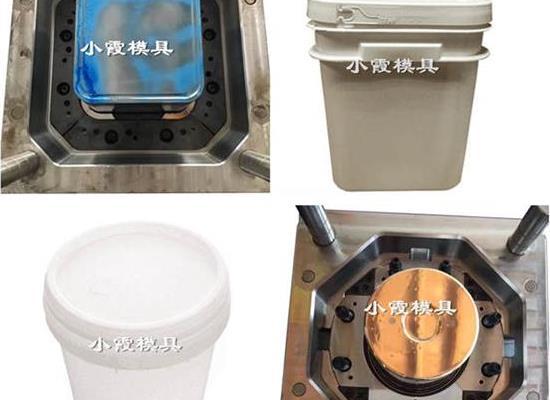 石油桶注塑模具PE油漆桶模具