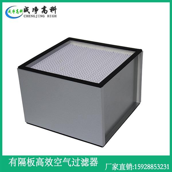 成都重庆市制药厂液槽高效空气过滤器
