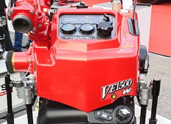 东发原装 VE1500消防泵 单程离心泵