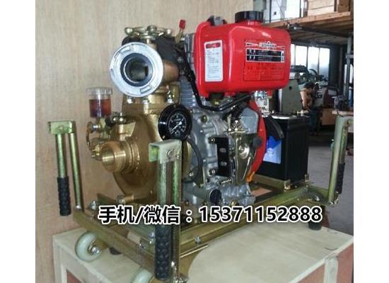 50CWY-27船用应急消防泵
