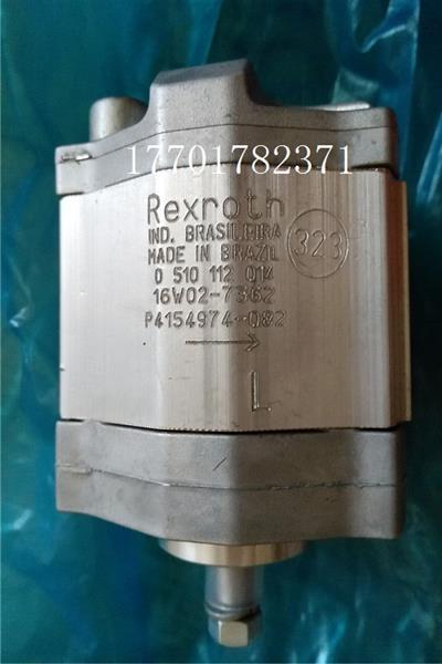 0510112014力士乐外齿合齿轮泵马达现货