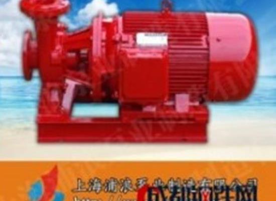 XBD-HW卧式单级消防泵,卧式单级消防泵选型,消防泵厂家