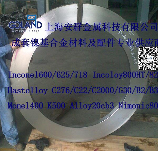 镍基合金UNS Inconel600/N06600法兰管件