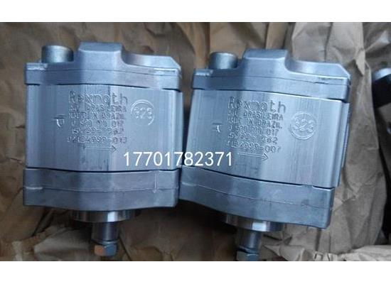 0510110017力士乐齿轮泵全新原装
