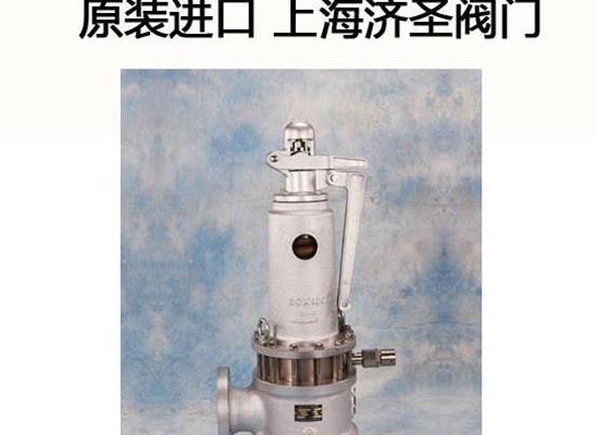 MIHANA安全阀官网 SD/136-SU4