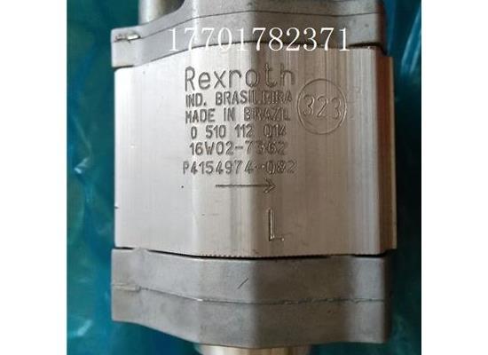 0510112014力士樂外齒合齒輪泵馬達現貨