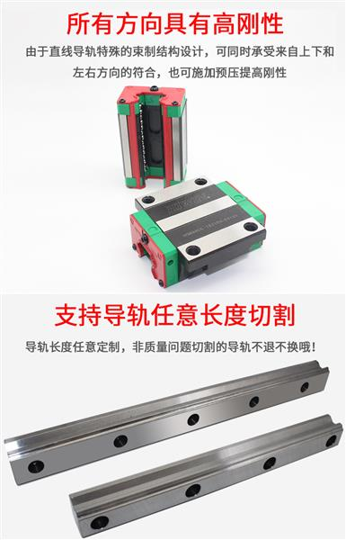 GMN进口轴承|HIWIN导轨|台湾上银滑块HGH25CAH