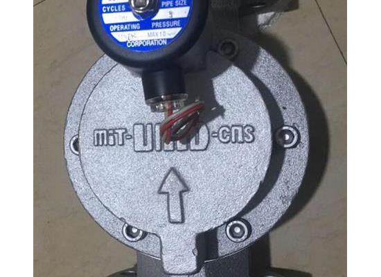 台湾MIT-UNID-CNS_US-80F-1/US-100