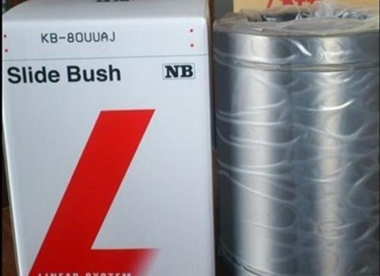 NB直线轴承|日本NB轴承|昆山NB滑动衬套SM6UU