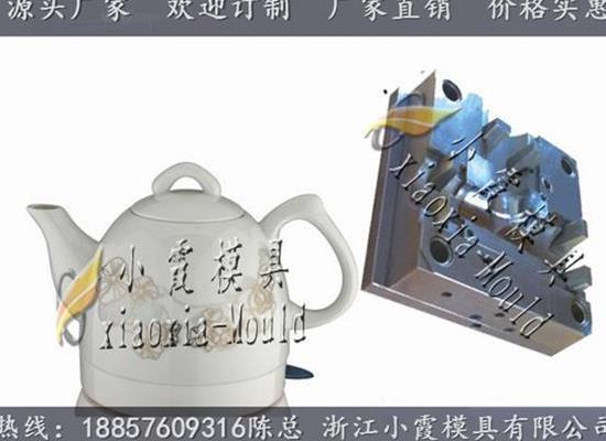 塑胶模具公司1.8L电水壶模具1.8L电水壶塑胶模具厂