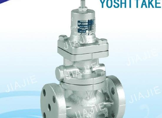 YOSHITAKE活塞式蒸汽减压阀GP-1000