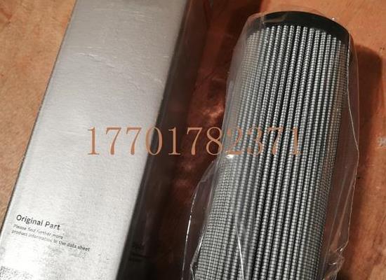 R928006917力士乐滤芯正品原装现货,德国制造