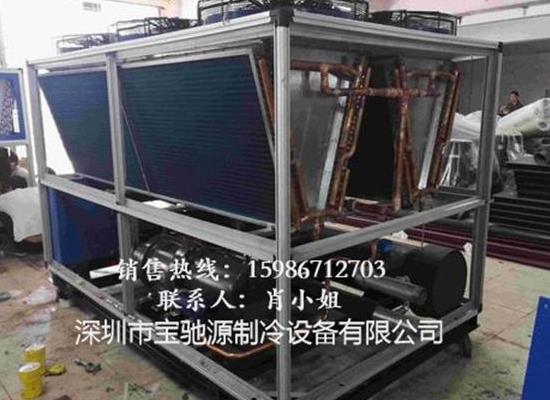 螺杆式冷水机组(BCY-60AS  60HP)