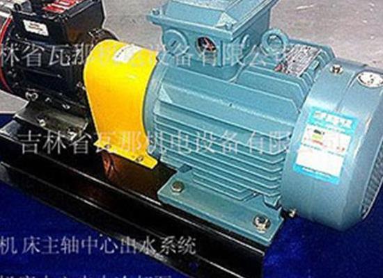 HD25機床冷卻泵