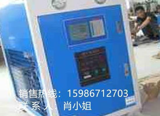 低温循环水冷却机(BCY-03WD  3HP)