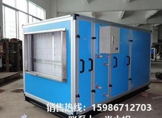 恒温恒湿空调机(BCY-20AH  20HP)