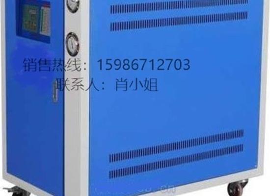 模具循环水冷却机(BCY-05W  5HP)