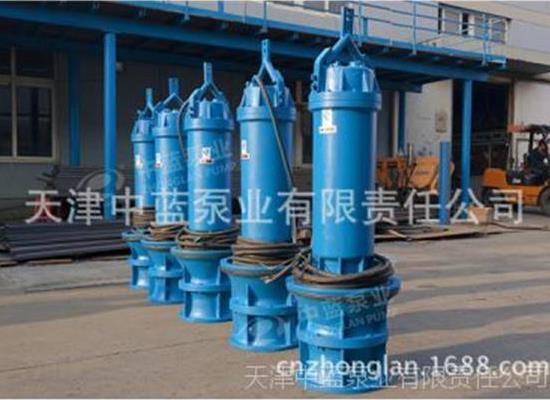 厂家350QZ/QZB-22KW潜水轴流泵现货