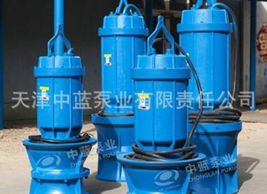 600QZ/QZB-95KW潜水轴流泵现货
