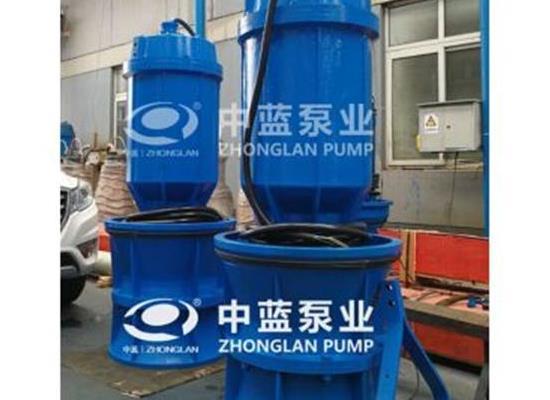 厂家350QZ/QZB-30KW潜水轴流泵现货