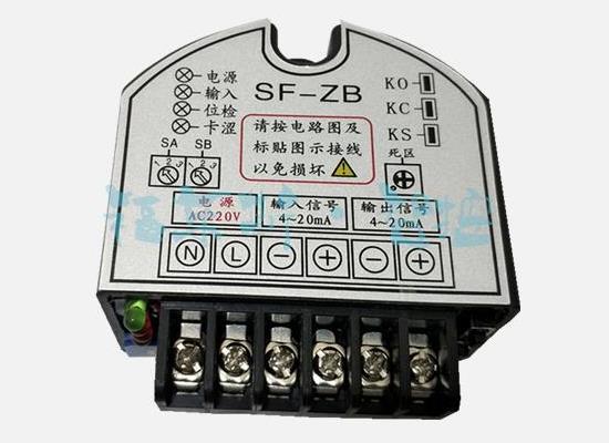 SF-L SF-LA角行程電動執行器控制器