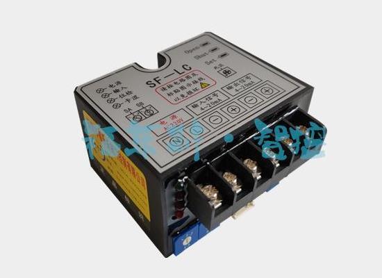 福樂斯廠家直銷SF-LC精小型電動執行器控制器
