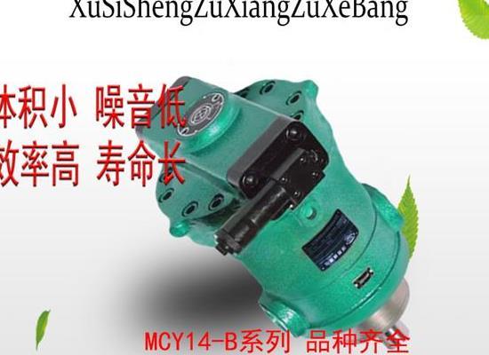 旭思盛 PCY14-1B 轴向柱塞泵 高压油泵 柱塞泵