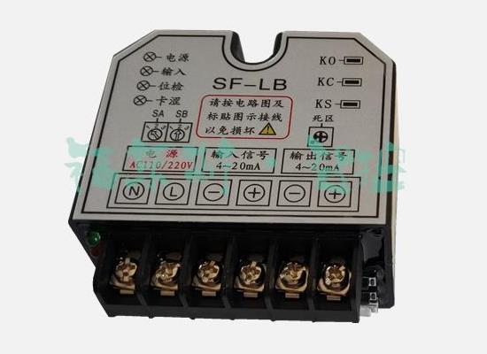 供應福樂斯SF-LB電動執行器模塊