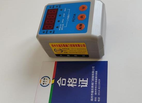 FC11C丨FC11A丨FC11R電子式智能控制模塊
