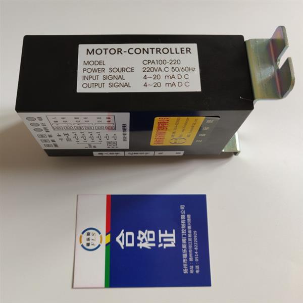 福樂斯直銷CPA100-220智能化模塊