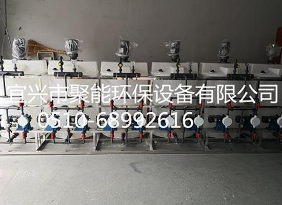 聚能廠家供應小型加藥一體化設備污水處理小型加藥裝置 價格